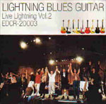 LIGHTNING BLUES GUITAR Live Lightning vol.2