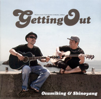 Osumiking & Shinoyang「Getting Out」
